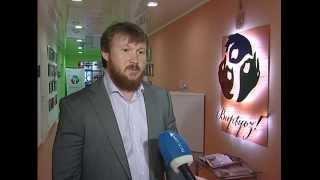 Вся Уфа. Radio ENERGY начало вещание на волне 88,2 FM