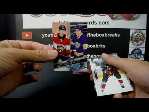 Out Of The Box Group Break #966420-21 EXTENDED 4 BOX TEAM BUY