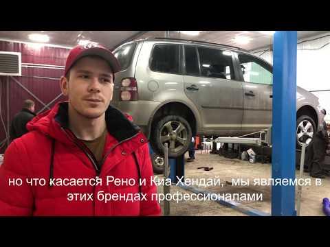 Автосервис Logan сервис Рязань