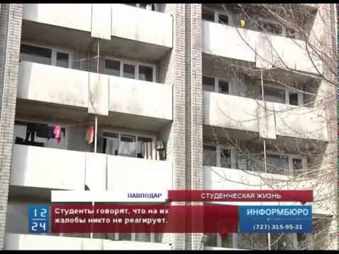 Павлодарский педагогический институт вновь в центре скандала