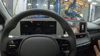 현대자동차 아이오닉5 전기차량에 전용 역삼형 하이패스룸…