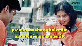 Telugu love whatsApp | Kushi Song | Premante Suluvu Kaadura song lyrics |WhatsApp Status |