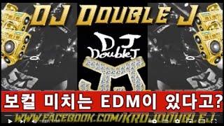 2018 01월 DJ Double J style min…