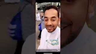 مشعر منى و رمي جمرة العقبة الكبرى برنامج خدمات رحلة الحاج