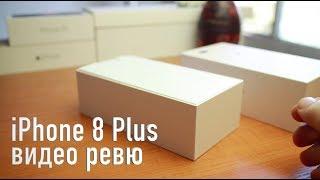 iPhone 8 plus review (BG)