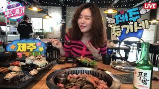 """제주즐기세] 서귀포 """"뱃도새기"""" 먹방 편{Jeju Rất thích] Seogwipo """"Thuyền cá""""} _hay nhất 2019"""