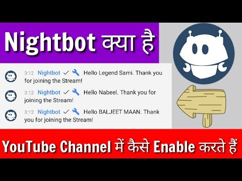 Nightbot Mp3 Song Download (full version) - OnlineFreeSongs com