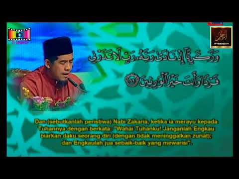 Johan Majlis Tilawah Al-Quran Peringkat Kebangsaan 2018 - Abdullah Fahmi Che Nor (Kelantan)