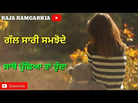 AIDI GAL-JELLY-WHATSAPP STATUS-(lyrics video) by Raja Ramgarhia