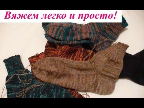 как вязать носки на вязальной машине носок вкруговую без гартербара