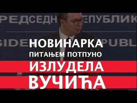 Новинарка vs Вучић