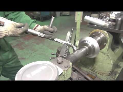 BEGIN Japanology Small Factories