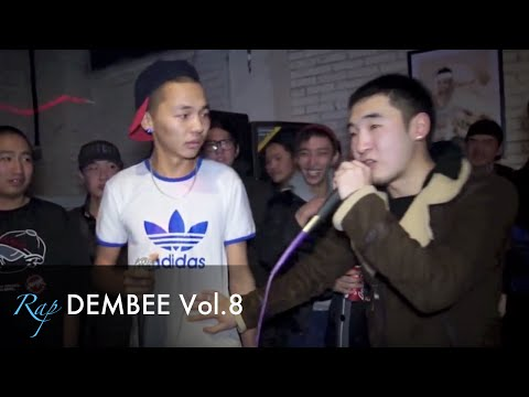 Rap DEMBEE Vol.8