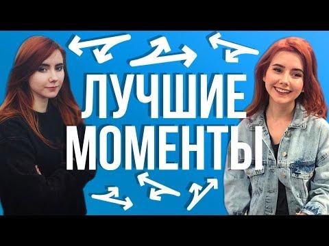 ЛУЧШЕЕ СО СТРИМОВ Rootyasha - Видео с YouTube на компьютер, мобильный, android, ios