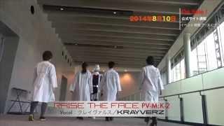 【公式】【Project:K-7】PV-M:K-2『Raise the Face』予告編