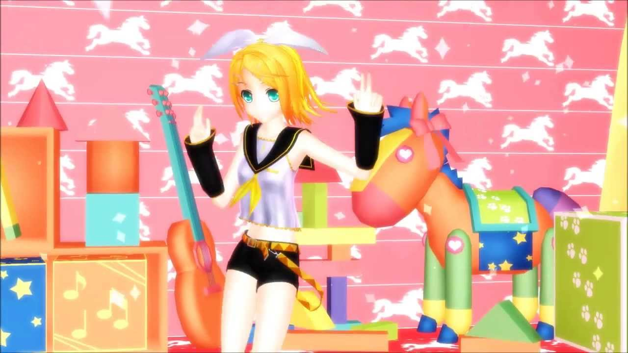 stage flood mmd cute - photo #30