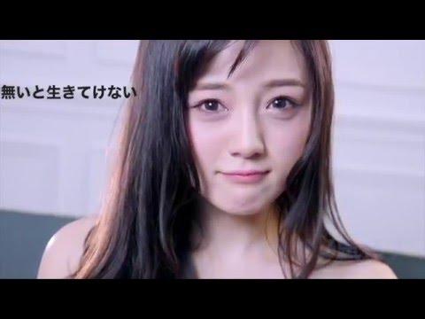 Emiri Suzuhara - X