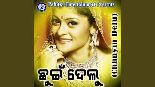 Chali To Gajagamini