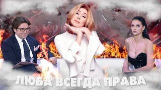 Премьера «Рынок шкур 3»: Любовь Успенская - Люба всегда права