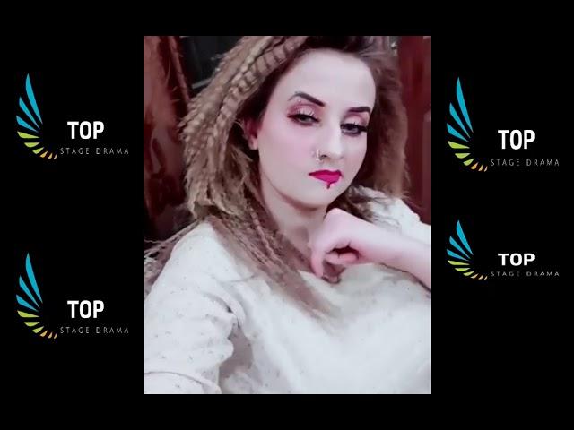 Afreen Khan Dirty Dubmash - Afreen Khan Bund Panga DubMash - Top Stage Drama