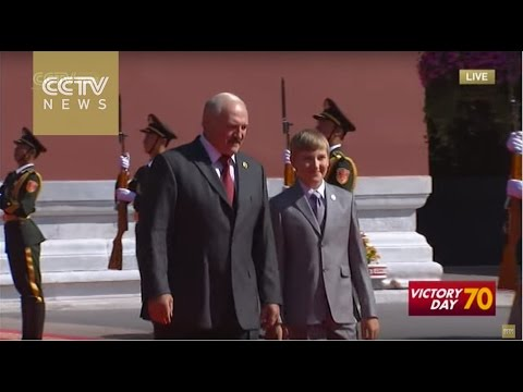 V-Day's youngest foreign guest: Belarusian president's son goes viral 【V观大阅兵】最年轻外宾出场:白俄罗斯总统携子参加阅兵