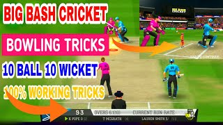 Big Bash Cricket Bowling Tricks | How to Take Quick Wicket in Big Bash Cricket