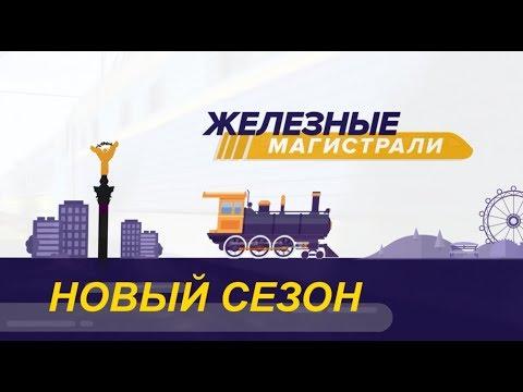 Обзор событий. Развитие метрополитена в Украине, России, Беларуси.