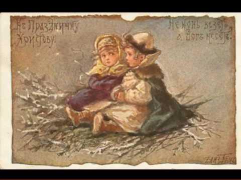 Старинные открытки Рождество Христово