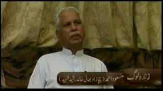 Martyrs of Islam Ahmadiyyat of Quetta Pakistan (2009) Urdu part 2 of 3