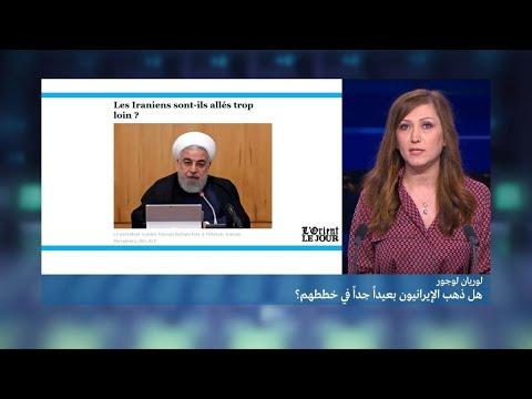 ترامب وطهران: شعرة معاوية  - نشر قبل 2 ساعة