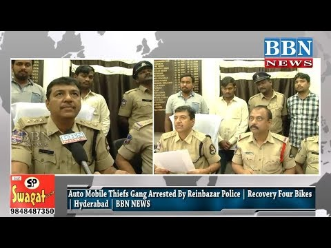 Auto Mobile Thiefs Gang Arrested By Reinbazar Police | Recovery Four Bikes  | Hyderabad | BBN NEWS