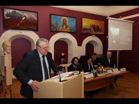 Совещание международной общественности по проблеме сохранения Музея имени Н.К. Рериха