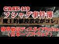 サービス開始!『魔界戦記ディスガイアRPG』PV - YouTube