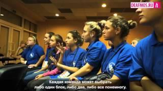 РЕПОРТАЖ: XII Московский молодежный форум. Первая часть