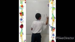 Exposicion de matematicas m c m