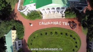 Оригинальный флешмоб на свадьбу от www.budetveselo.ru