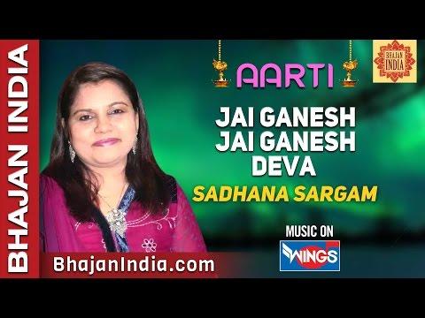 jai-ganesh-jai-ganesh-deva---aarti-||-sadhana-sargam