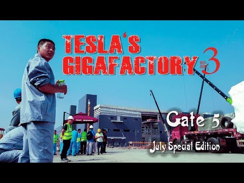 Gate5Tesla's gigafactory 3 in shanghai特斯拉上海超级工厂(July 26)