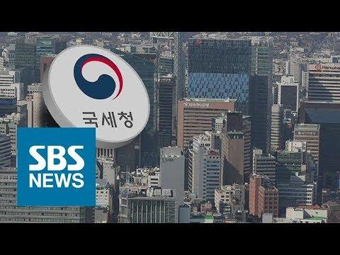 일감 몰아주기?…국세청, 편법 승계·탈세 집중 조사 / SBS