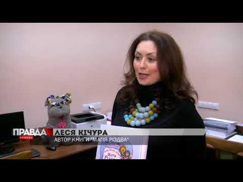 НТА - Незалежне телевізійне агентство: ЧУДОВІ КНИЖКИ ДЛЯ ДІТОК З ВАДАМИ ЗОРУ!