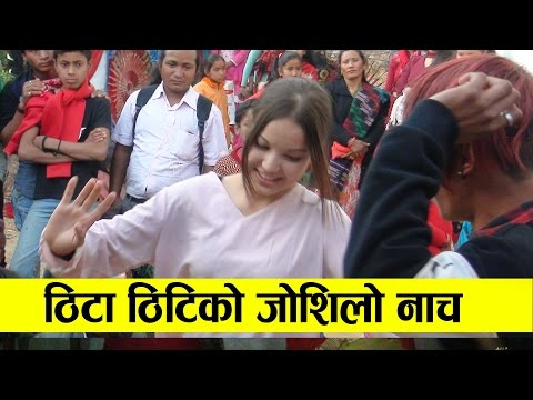 पन्चे बाजामा युवा युवतीको जोशिलो नाच || Panche Baja Gulmi Kurgha