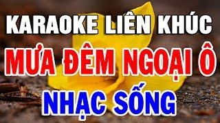 Karaoke Liên Khúc Nhạc Vàng Hòa Tấu Rumba Bolero Trữ Tình | Nhạc Sống lk Hai Mùa Mưa | Trọng Hiếu