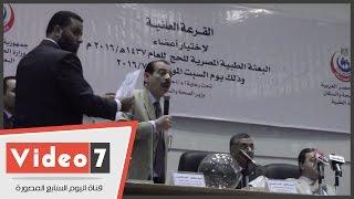 بالفيديو.. وزارة الصحة تجرى القرعة العلنية لاختيار أعضاء البعثة الطبية لموسم الحج