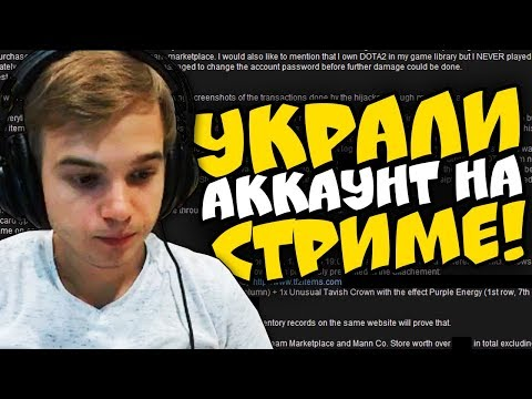 ВЗЛОМАЛИ STEAM В ПРЯМОМ ЭФИРЕ! - Видео с YouTube на компьютер, мобильный, android, ios