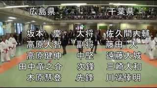 第24回日整全国少年柔道大会 決勝 先鋒戦