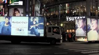 渋谷を走行する、キム・ヒョンジュン(リダ) 12月12日発売 日本ファー...