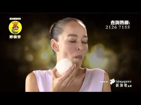 2015 醉榴香 XO榴槤冰皮月餅 10s CG