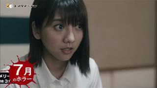 「口裂け女 vs メリーさん」 http://www.entermeitele.com/horror/KvsM....
