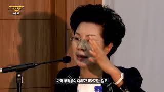 SBS [그것이 알고 싶다] - 18년 10월 20일(토) 1141회 예고 /