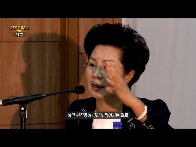 SBS [그것이 알고 싶다] - 18년 10월 20일(토) 1141회 예고 / 'Unanswered Questions' Ep.1141 Preview
